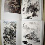 Rong Bao Zhai Album