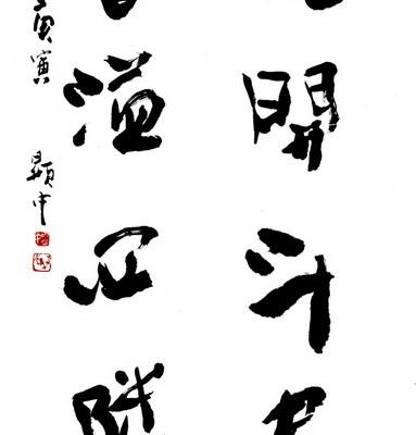 花开斗屋,香溢四邻 (68x136cm)