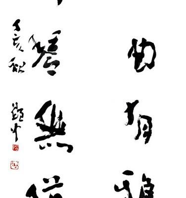 品曲有雅意,弄琴无俗音 (68x136cm)