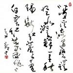 Calligraphy-6 (68x68cm)