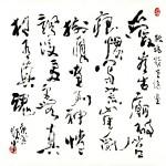 Calligraphy-7 (68x68cm)