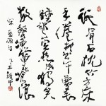 Calligraphy-8 (68x68cm)