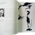 新海岸(杂志)
