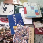 Various Publications