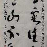 Calligraphy-15