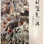 Natural Themes - Guo Xianzhong Art