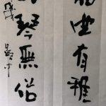 Calligraphy-13