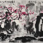 The Land of Peach Blossoms